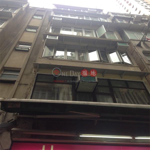 11 Tai Yuen Street (11 Tai Yuen Street) Wan Chai|搵地(OneDay)(5)