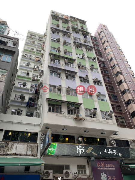 Parkview Building (Parkview Building) To Kwa Wan|搵地(OneDay)(1)