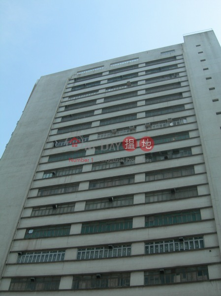 Playmates Factory Building (Playmates Factory Building) Tuen Mun|搵地(OneDay)(1)
