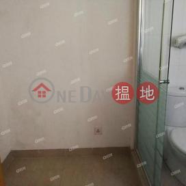Emerald Green Block 3   3 bedroom Low Floor Flat for Sale Emerald Green Block 3(Emerald Green Block 3)Sales Listings (XGXJ579500452)_0