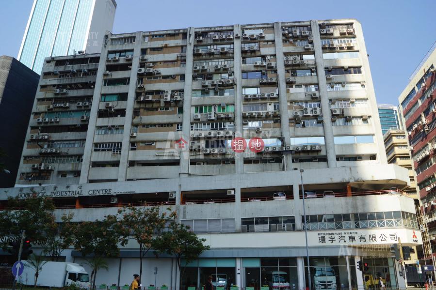 HK$ 880萬好運工業中心-長沙灣-高實用, L窗中層, 價錢可議, 開揚園景, 高實用率