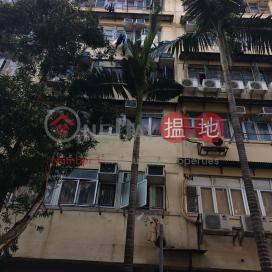 二陂坊24號,荃灣東, 新界