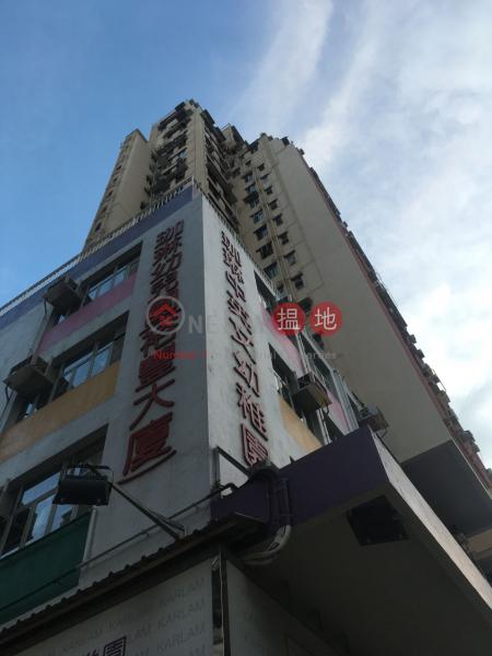 裕豐大樓 (Yue Fung Mansion) 元朗|搵地(OneDay)(1)