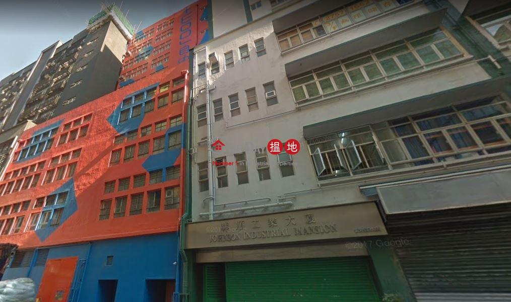 JOHNSON INDUSTRIAL MANSION, Johnson Industrial Mansion 祥順工業大廈 Rental Listings | Kwun Tong District (lcpc7-06005)