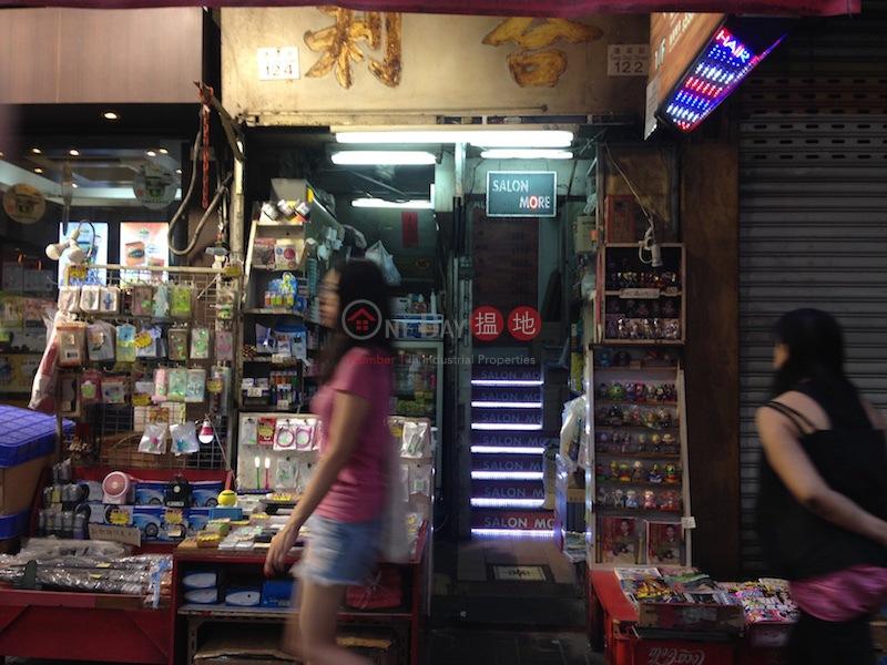 通菜街123號 (123 Tung Choi Street ) 旺角|搵地(OneDay)(2)