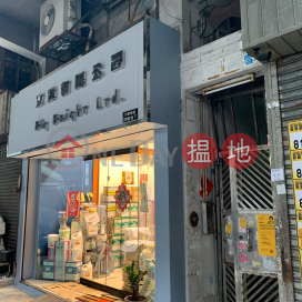 24 KOWLOON CITY ROAD,To Kwa Wan, Kowloon