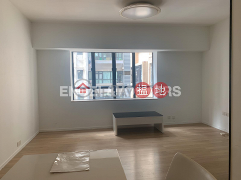 1 Bed Flat for Sale in Mid Levels West|Western DistrictRobinson Heights(Robinson Heights)Sales Listings (EVHK97994)_0