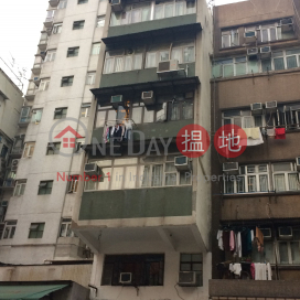 368 Tai Nan Street,Sham Shui Po, Kowloon