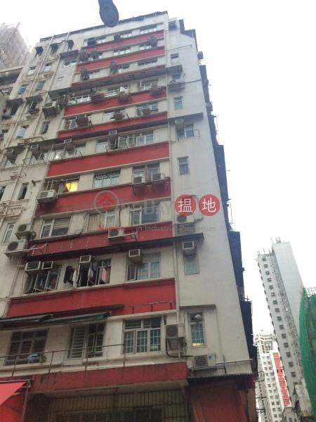 泰華大廈 (Tai Wah Building) 銅鑼灣|搵地(OneDay)(1)