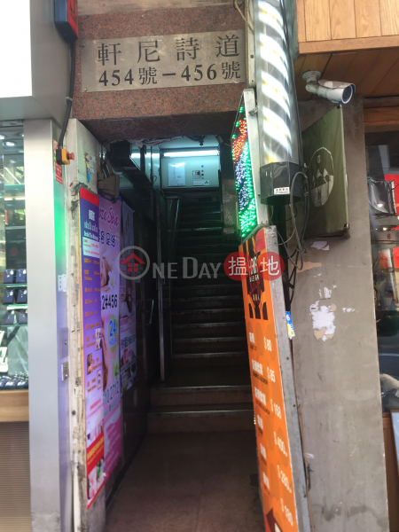 454 Hennessy Road (454 Hennessy Road) Causeway Bay|搵地(OneDay)(2)