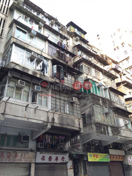 海壇街252號 (252 Hai Tan Street) 深水埗|搵地(OneDay)(1)