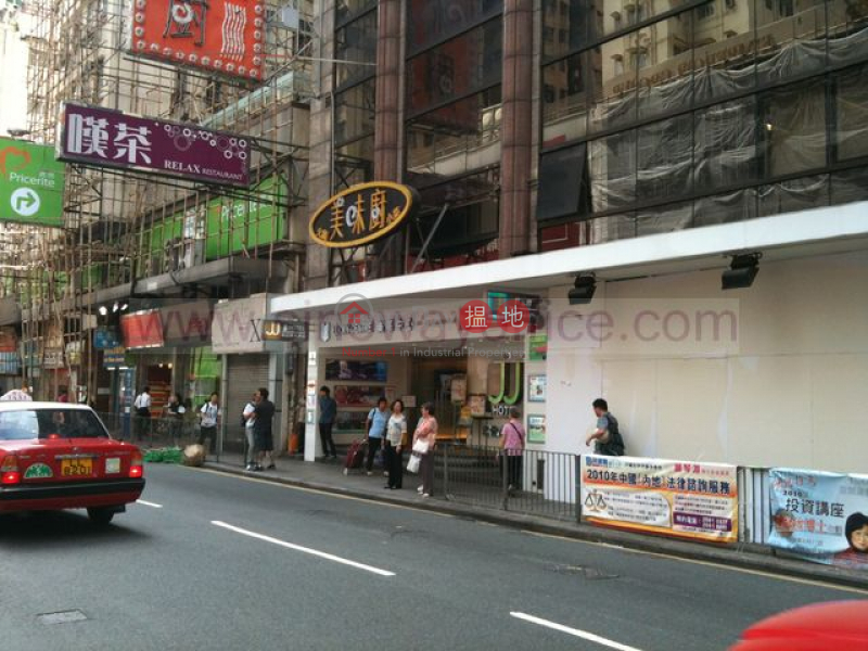 Property Search Hong Kong | OneDay | Office / Commercial Property | Rental Listings 811sq.ft Office for Rent in Wan Chai