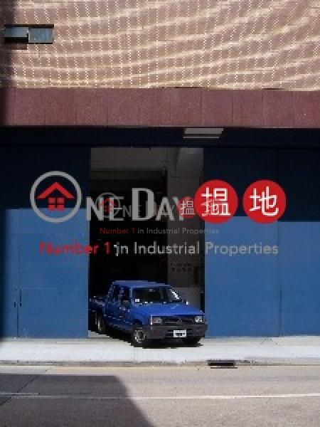 忠信針織中心1永業街 | 葵青|香港出租-HK$ 149,316/ 月
