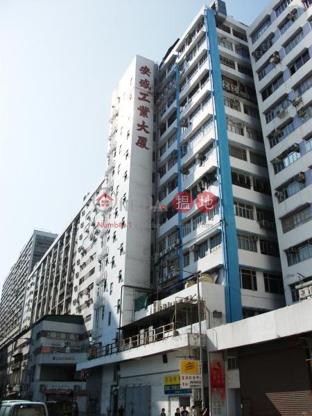 安盛工業大廈|沙田安盛工業大廈(On Shing Industrial Building)出租樓盤 (vicol-02748)