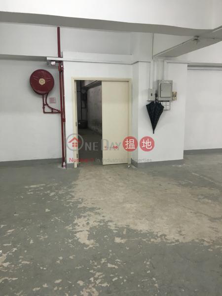 青衣工業中心1-33長達路 | 葵青|香港出售-HK$ 560萬