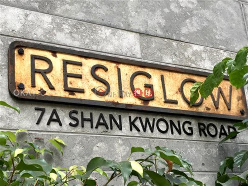 香港搵樓|租樓|二手盤|買樓| 搵地 | 住宅|出租樓盤-2房2廁,實用率高,星級會所,露台Resiglow出租單位