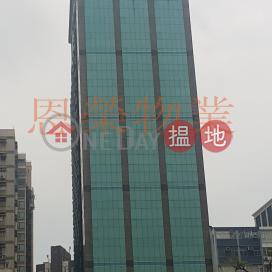 TEL: 98755238|Wan Chai DistrictKyoto Plaza(Kyoto Plaza)Sales Listings (KEVIN-5551128131)_3