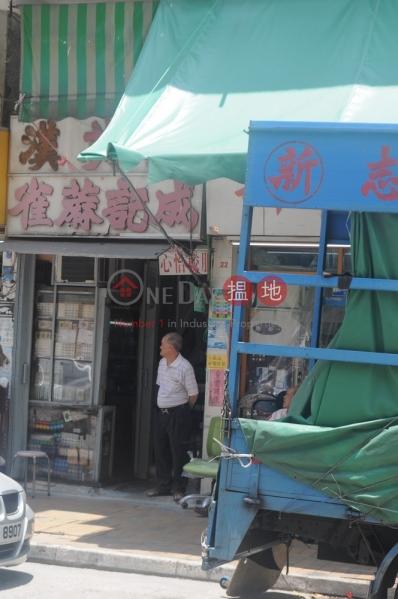 San Shing Avenue 24 (San Shing Avenue 24) Sheung Shui|搵地(OneDay)(2)