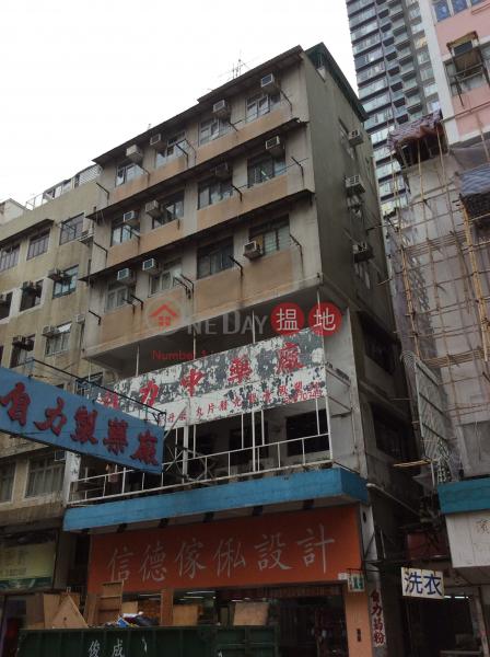 隆基樓 (Lon Kie Lau) 深水埗|搵地(OneDay)(3)
