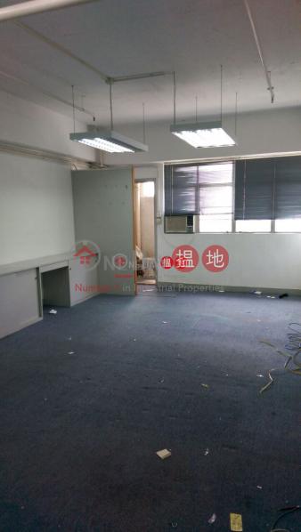 盈力工業中心-61-63坳背灣街 | 沙田-香港|出租HK$ 10,000/ 月