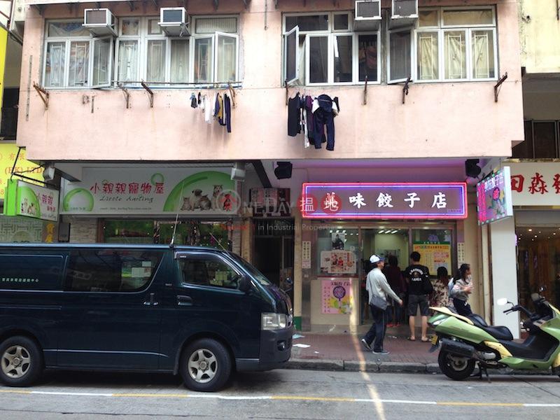 74 Tai Nan Street (74 Tai Nan Street) Prince Edward|搵地(OneDay)(1)