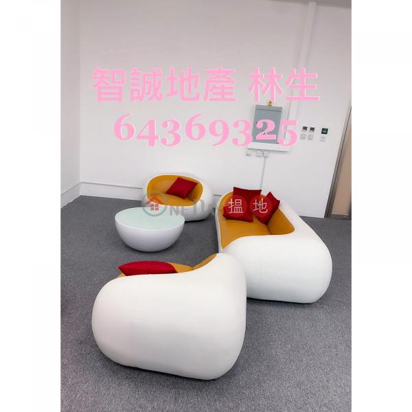 葵涌 K83 出租 *荀﹑抵* 甲級寫字樓 中小企業岩用-83大連排道 | 葵青|香港|出租HK$ 18,000/ 月
