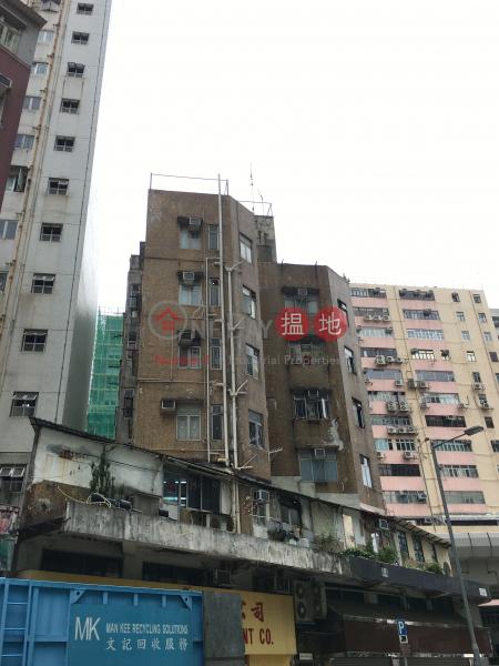 Rising Billion Mansion (Rising Billion Mansion) Tai Kok Tsui 搵地(OneDay)(2)