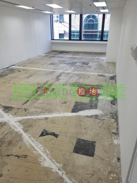 TEL: 98755238, 302-308 Hennessy Road | Wan Chai District Hong Kong Rental | HK$ 26,664/ month