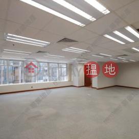 環貿中心|中區環貿中心(Universal Trade Centre)出售樓盤 (01B0148701)_0