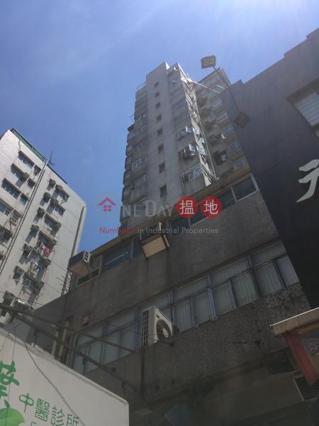 金源大廈 (Kam Yuen Mansion) 元朗|搵地(OneDay)(1)