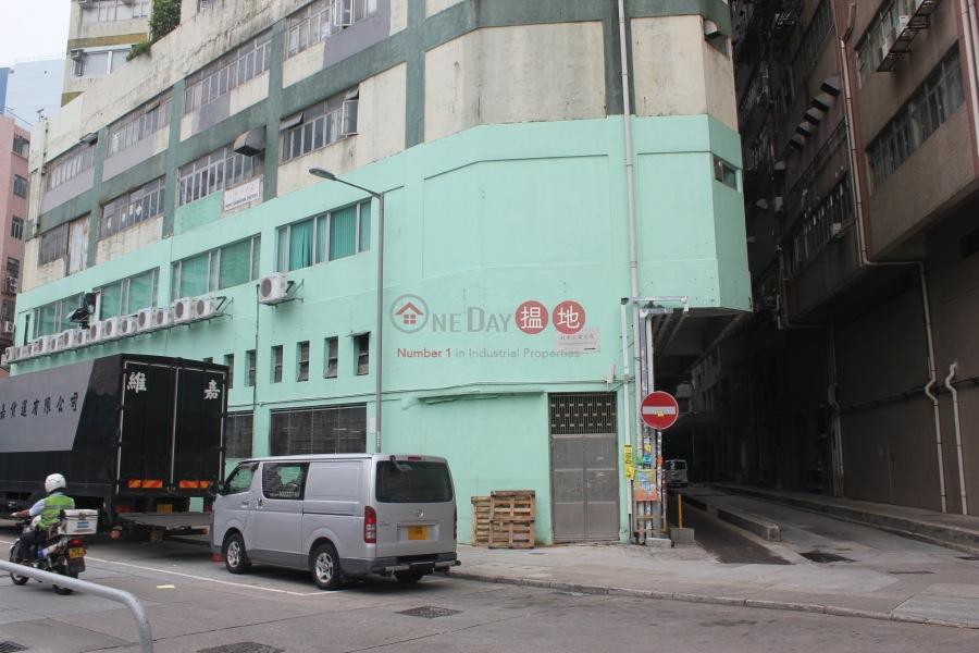 利中工業大廈 (Lee Chung Industrial Building) 新蒲崗|搵地(OneDay)(4)