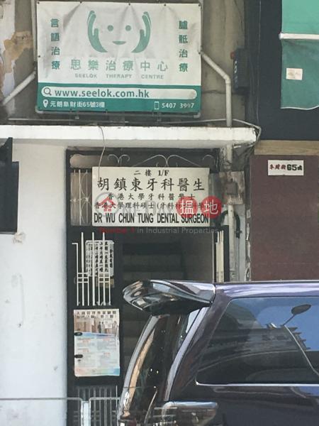 61 Fau Tsoi Street (61 Fau Tsoi Street) Yuen Long|搵地(OneDay)(3)