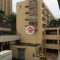 葵盛西邨 7座 (Kwai Shing West Estate Block 7) 葵青葵盛圍號|- 搵地(OneDay)(1)
