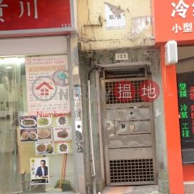 蘇杭街121-123號,上環, 香港島