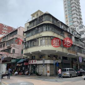 32 Baker Street,Hung Hom, Kowloon