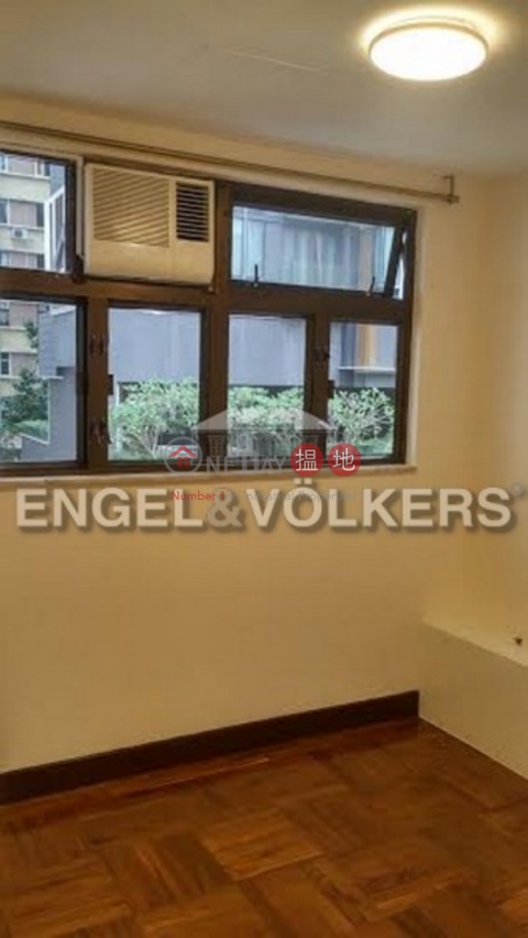 1 Bed Flat for Sale in Soho|Central District47a-47b Caine Road(47a-47b Caine Road)Sales Listings (EVHK29027)_0