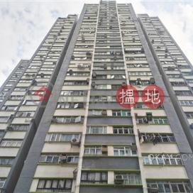 2房1廁,實用率高,極高層怡安大廈出售單位|怡安大廈(Yee On Building)出售樓盤 (OKAY-S7051)_3