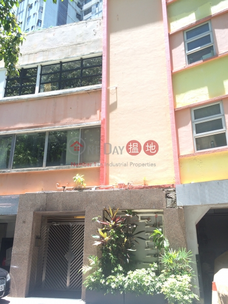 Bo Kwong Apartments (Bo Kwong Apartments) Central Mid Levels|搵地(OneDay)(2)