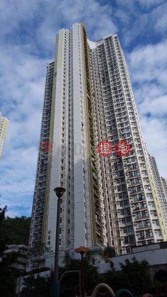 彩喜樓 彩福邨 (Choi Hay House, Choi Fook Estate) 茶寮坳|搵地(OneDay)(3)