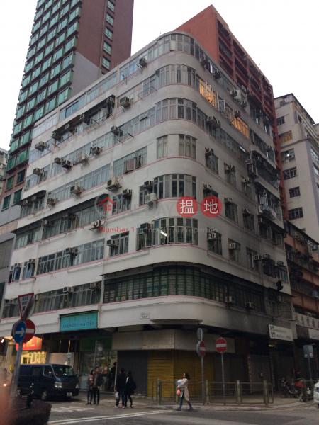 40-44 Anchor Street (40-44 Anchor Street) Tai Kok Tsui|搵地(OneDay)(1)