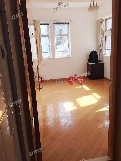 交通方便,靜中帶旺,乾淨企理《景光樓買賣盤》|景光樓(King Kwong Mansion)出售樓盤 (XGGD672600029)_0