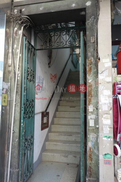 176-178 Shau Kei Wan Road (176-178 Shau Kei Wan Road) Sai Wan Ho|搵地(OneDay)(2)