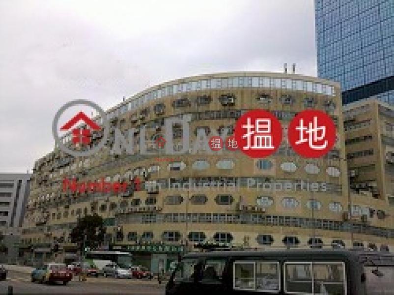 九龍灣啟祥道9号信和工商中心476室|信和工商中心(Sino Industrial Plaza)出租樓盤 (jeffg-00285)