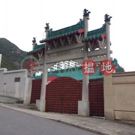 灣麗景道12號,淺水灣, 香港島