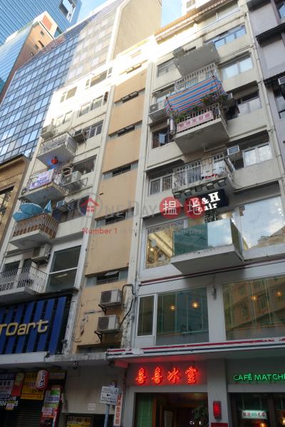 4 Sun Wui Road (4 Sun Wui Road) Causeway Bay|搵地(OneDay)(3)