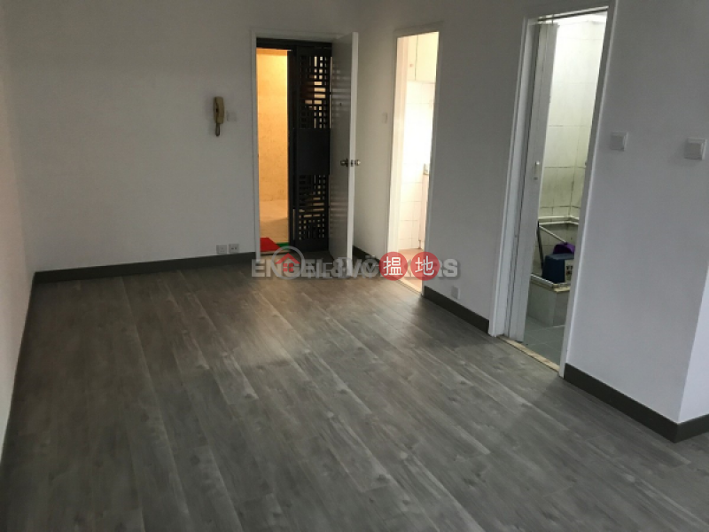 Property Search Hong Kong | OneDay | Residential, Sales Listings Studio Flat for Sale in Wong Chuk Hang