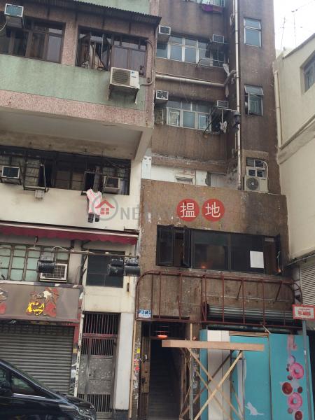 金龍閣 (KAM LUNG HOUSE) 九龍城|搵地(OneDay)(3)