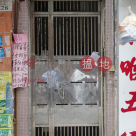西灣河街126號,西灣河, 香港島