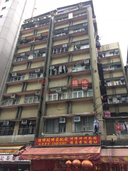 興隆樓 (Hing Lung Building) 長沙灣|搵地(OneDay)(1)