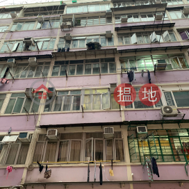 21 Mei King Street,To Kwa Wan, Kowloon